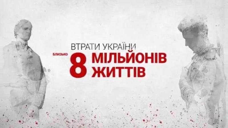 Україна та Друга світова війна WW2 Україна Ukraine Украина 8травня 9травня 8мая 9мая SV_Україна