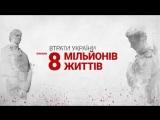 Україна та Друга світова війна #WW2 #Україна #Ukraine #Украина #8травня #9травня #8мая #9мая #SV_Україна
