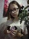 Лиза Кудренко фото #4