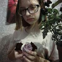 Лиза Кудренко фото