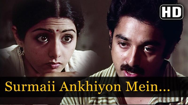 Surmayee Akhiyon Mein - Sridevi - Kamal Hasan - Sadmaa - Hindi Song