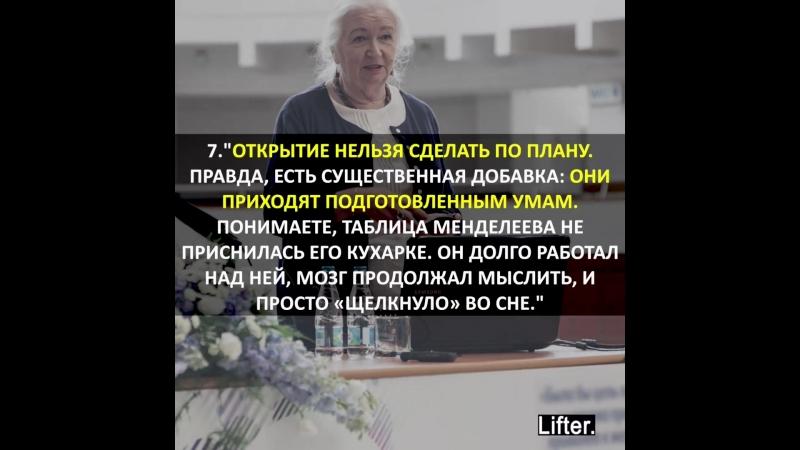 Татьяна Черниговская: 15 цитат о сюрпризах мозга, подсознания и психики...