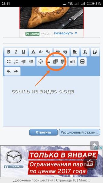 v1pXW2V1ICk.jpg