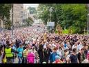 250 тисяч віруючих УПЦ взяли участь у Хресному ході з нагоди 1030 ліття Хрещення Русі