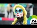 Скелеты и покойники День мертвых в Москве отметили с улыбкой - МИР 24