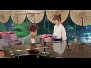 Президент преследует красавицу \ 會長的貼身校花 (2017)