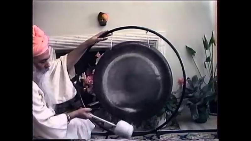 Learn the Gong by Yogi Bhajan (Part 2)