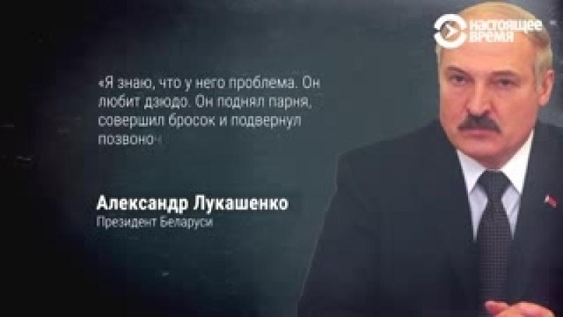 давайте пожелаем президенту ........