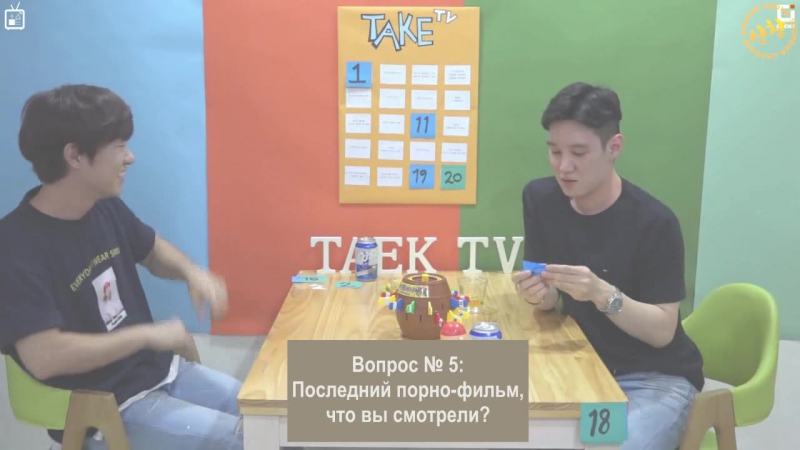 [FSG Shinhwa Changjo] ТАКЕ-ТВ Вып. 6. Пьянчушки (рус.суб)