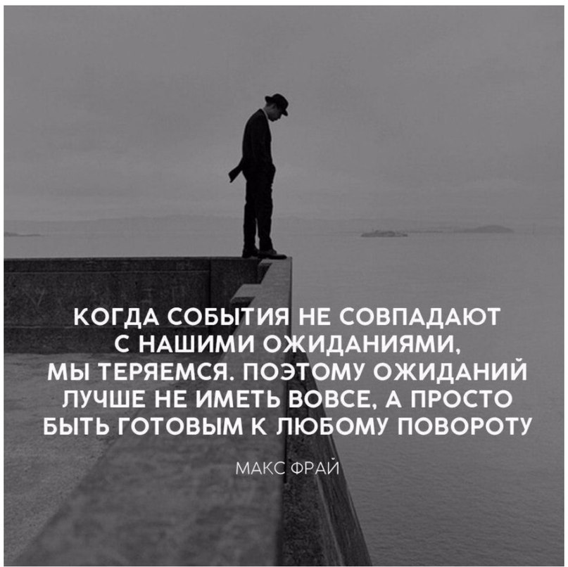 Geological Narod | Москва