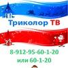 ~ Триколор-ТВ, НТВ+, видеодомофоны и видеоглазки