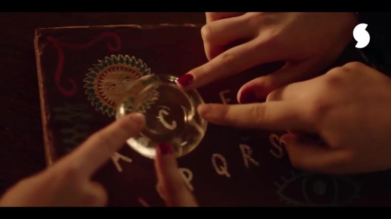 Skam France 2 сезон 4 серия.Часть 3 (Esprit es-tu là)
