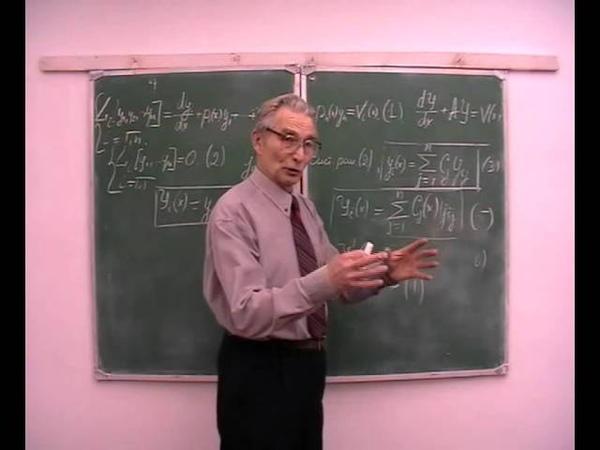 Линейные неоднородные системы дифференциальных уравнений (Шишкин Г.А.) - 4 обзорная лекция