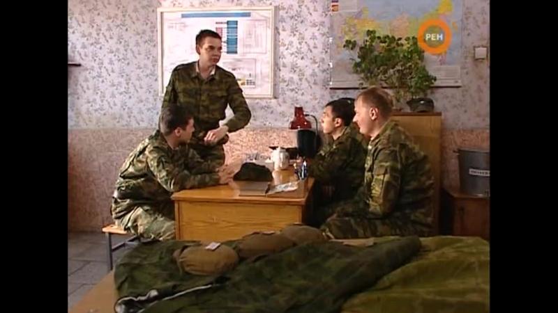 Солдаты 15 сезон 17 серия