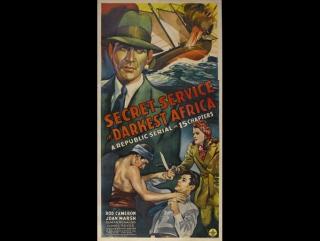 Secret Service In Darkest Africa (1943) Chapter 6 - Dial Of Doom