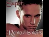 RevoльveRS - Тише, выше (HD 720)