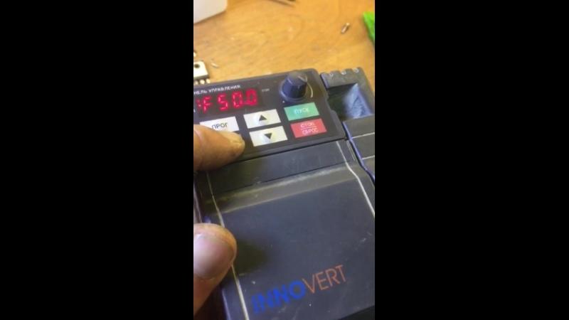 Ремонт частотных преобразователей, тестовый запуск частотника Innovert после ремонта