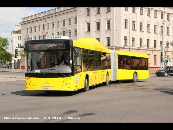 Поездка на автобусе МАЗ-215,гос.№ АН 8970-7