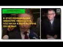Экс глава голландского МИДа назвал ложь о встрече с Путиным своей главной ошибкой