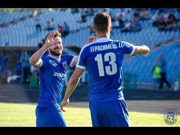 Гол в матче ФК Николаев 10 Горняк-Спорт (Горишние Плавни)