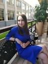 Катя Неверова