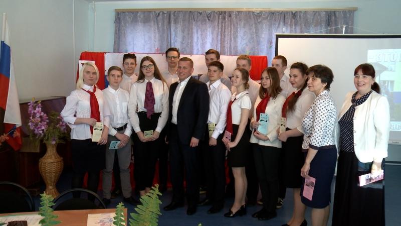 Встреча Владислава Юдина с ребятами Запрудненской школы №1