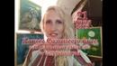 21 июня 2018 КАРМИЧЕСКОЕ Летнее Солнцестояние сакральные смыслы и астрология Лаврентьева Анастасия