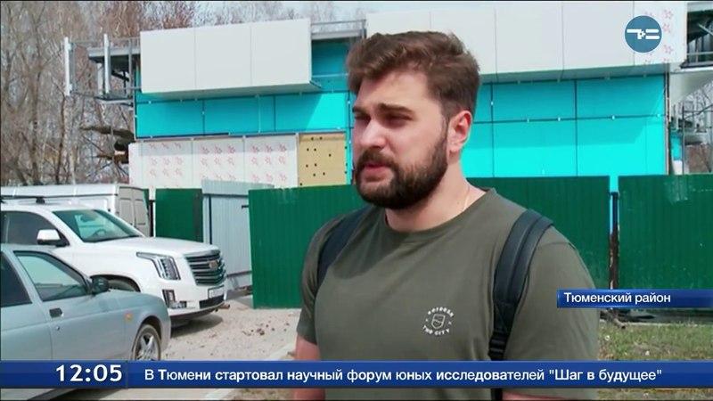 Спорткомплекс в Боровском