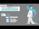 IOS разработчики разыскиваются в Варшавский офис