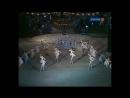 1978. Щелкунчик. Балет