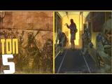 [Смарт] ТОП 5 КЛИПОВ В WARFACE (МОНТИ, ББШКА, СИДЖЕЙ КОЗЫРЬ) КЛИПЫ - ПАРОДИЯ ВАРФЕЙС