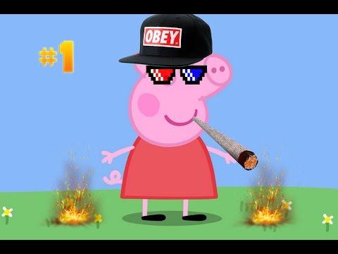 Какую музыку слушает Свинка Пеппа