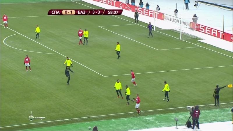 Лига Европы 2010-11 / 1/16 финала / Ответный матч / Спартак (Россия) - Базель (Швейцария)