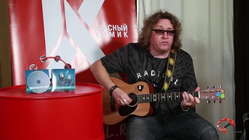 Евгений Феклистов - Это музыка на все времена (2018)