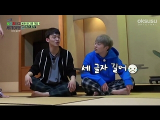 180620 EXO CBX @ Travel the World on EXO's Ladder Episode 23
