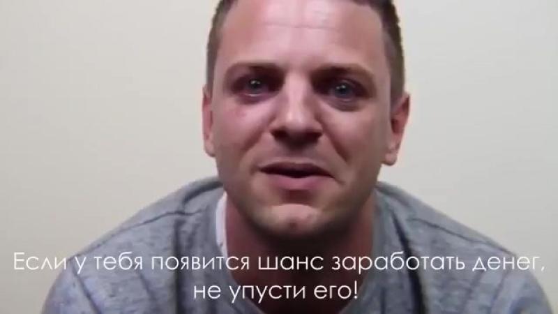 Стал донором сердца для сына, прощальное видео отца (360p).mp4