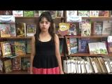 Страна читающая Бойштян Татьяна читает произведение Весенний дождь А.А. Фета