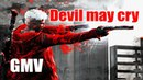GMV: Devil May Cry 2