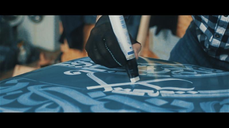 Nefor calligraphy