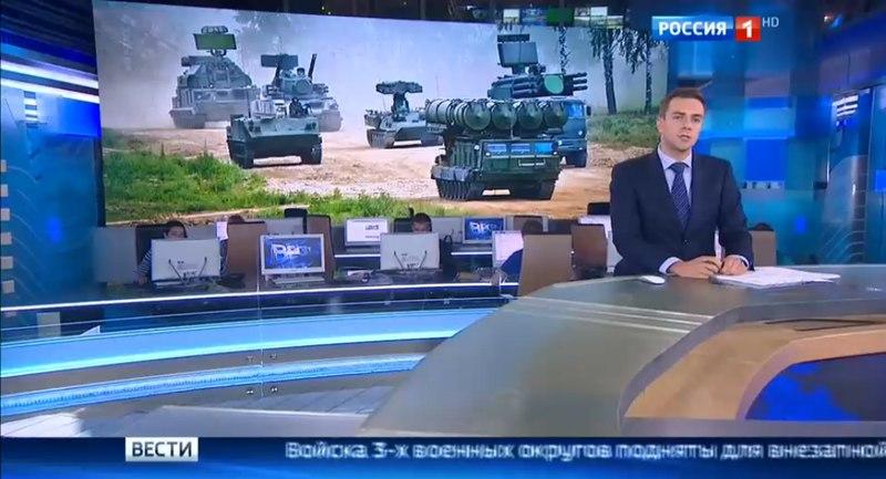 Вести. Эфир от 25.08.2016 (14:00)