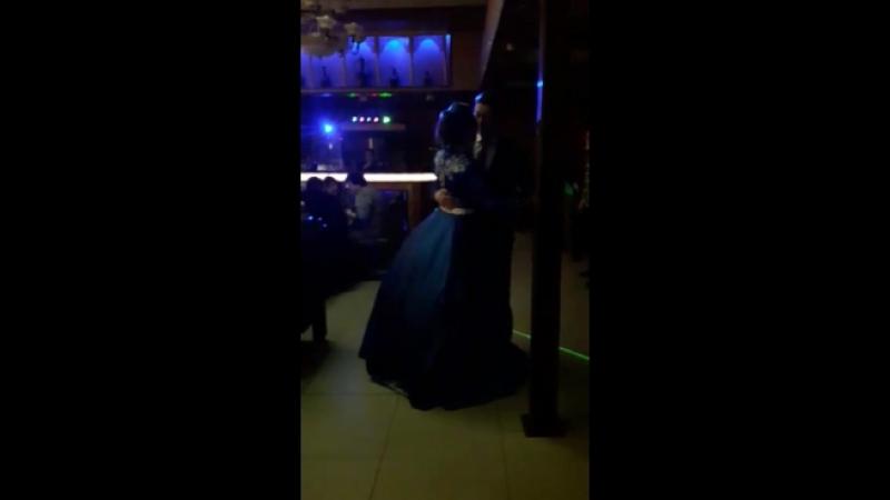 Наш первый танец)