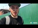 Vlog 2 - Конкурс Мистер Саха Хабаровск 2018