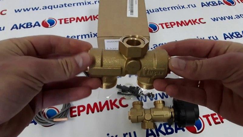 Комплект клапана трехходового FUGAS для PROTHERM Скат (0020015570)