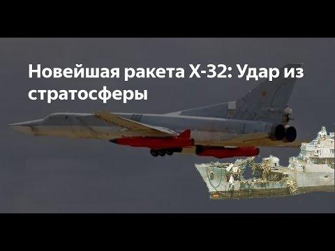 Почему Россия смотрит свысока на флоты НАТО?