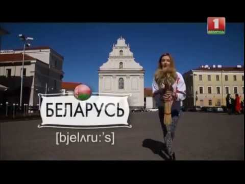 Беларусь 1 (15.06.2014 0706) Начало эфира