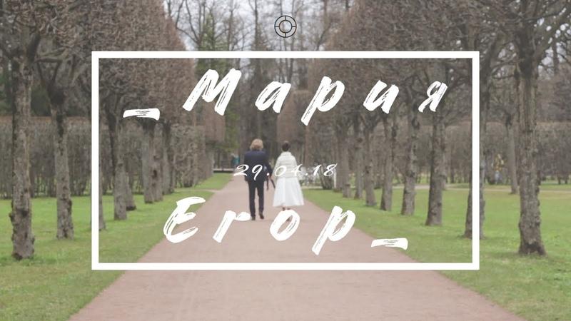 29.04.18 Мария и Егор. Movie