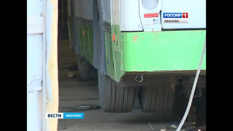 митинг троллейбусное депо Иваново СЮЖЕТ от 12.08.16 (1)