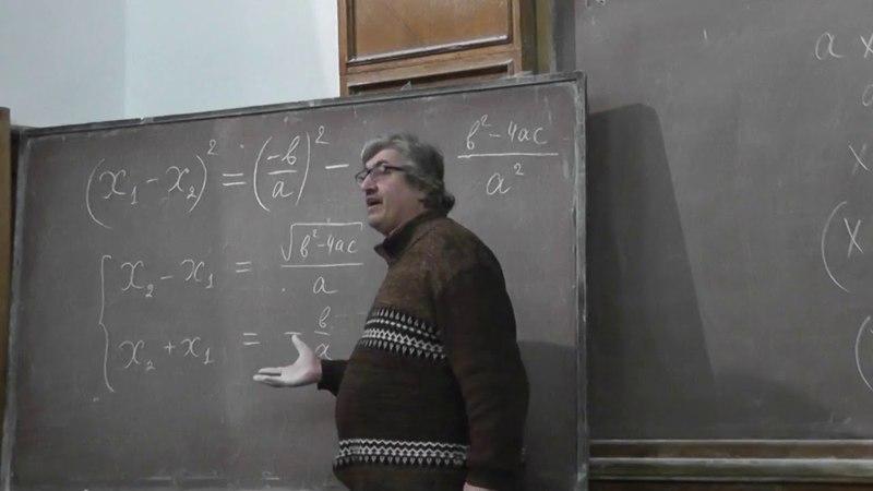 Элементарно к теории Галуа 1