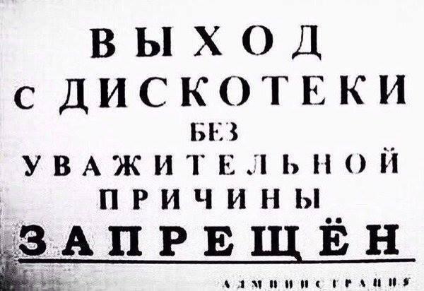 Дима Яловчик   Минск