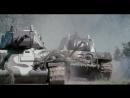 Тали – Ихантала 1944 (2007) Танковый бой